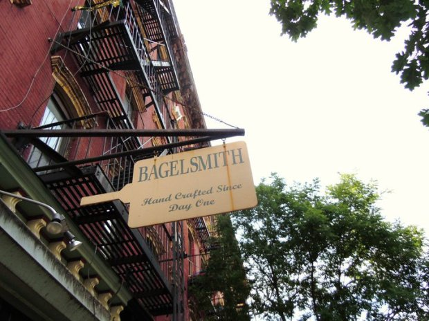 In Williamsburg, NYC.